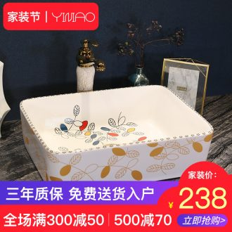 The stage basin petals lavatory contracted household ceramic toilet lavabo European art basin basin of Europe type