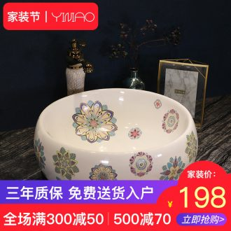 Basin stage basin circular lavatory toilet basin home European modern ceramic art the sink