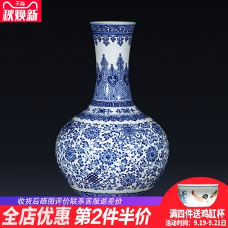 Jingdezhen ceramics imitation qianlong hand-painted blue and white porcelain vases, furnishing articles new Chinese style porch decoration gift porcelain
