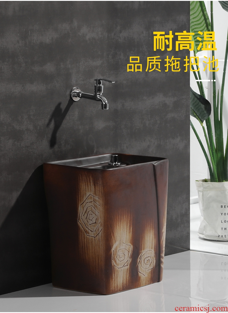 Mop pool retro household balcony ceramic toilet wash mop pool table control automatic mop pool water