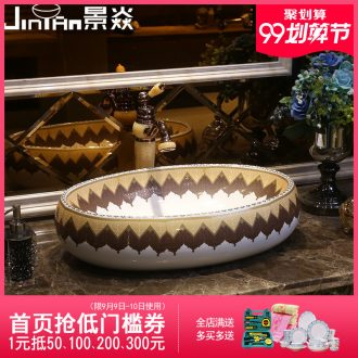 JingYan Mediterranean art stage basin oval ceramic lavatory toilet stage basin American on the sink