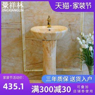 Jingdezhen post type lavatory imitation ceramic lavabo vertical landing marble basin integrated art basin of the post