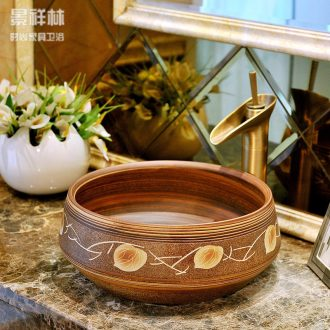 Package mail European contracted jingdezhen art basin bowl shape of the basin that wash a face hand wash basin & ndash; The leaves rustling