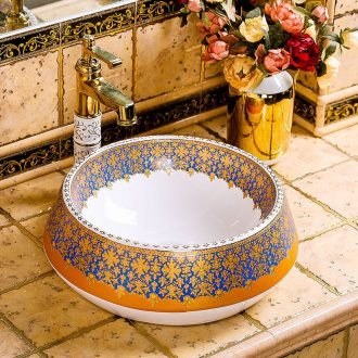On the ceramic basin rounded personality modern household hotel toilet stage basin art creative American wash basin
