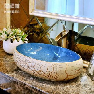 On the ceramic basin oval European art basin sink basin bathroom sinks counters are contracted