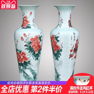 Jingdezhen ceramics of large vase beaming new Chinese style living room TV ark place 1 m 2 gifts