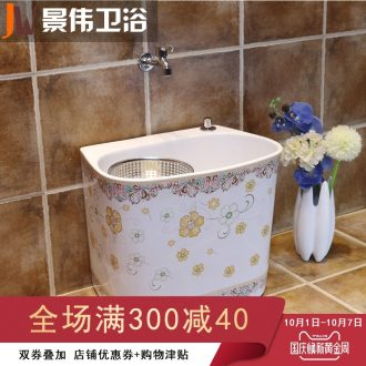 JingWei purple lotus flower art to wash the mop pool Europe type double drive ceramic mop pool balcony toilet mop pool