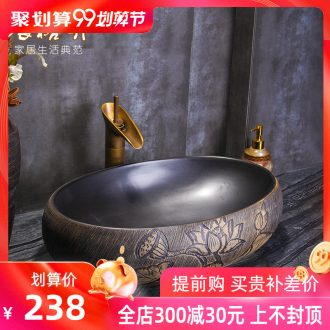Koh larn restoring ancient ways, qi stage basin sink lavatory black glaze ceramic bathroom art potted flower of the basin that wash a face lotus leaf