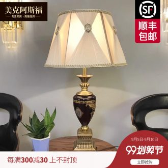 European pure copper lamp bedside lamp sitting room bedroom decorate restoring ancient ways is the study of French American villa ceramic lamp