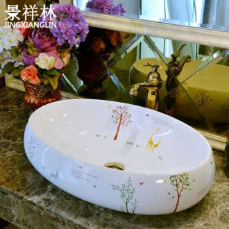 European oval stage basin sink household toilet basin basin sinks ceramics art