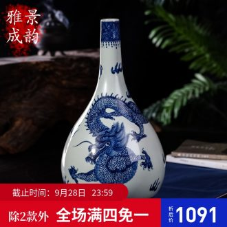 Jingdezhen ceramics porch place decoration vase sitting room office of contemporary and contracted household restoring ancient ways