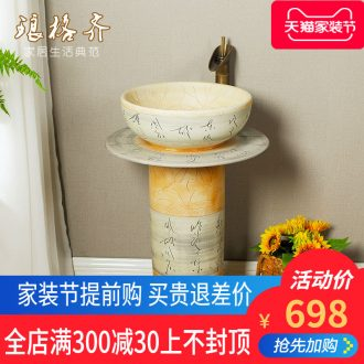 Post, qi ceramic vertical sink basin integrated basin of pillar type lavatory art pillar floor type household