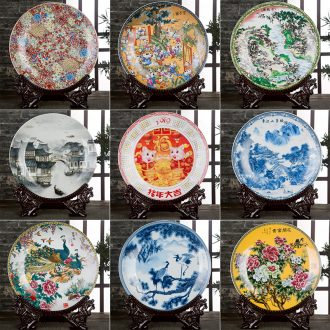 Hang dish of pottery and porcelain of jingdezhen ceramics decoration plate household adornment bookshelf sitting room place feng shui decoration gift porcelain