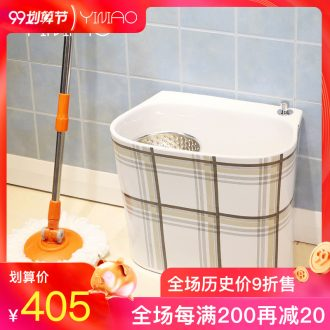 Million birds art wash mop pool large ceramic mop pool outdoor patio outdoor balcony archaize trumpet mop pool