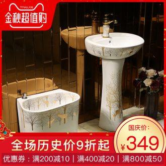 Vertical column column type lavatory Jane European ceramic lavabo toilet basin basin, wash gargle console