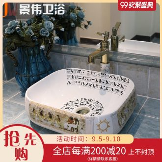JingWei basin square sink ceramic lavatory washing basin stage art of the basin that wash a face basin of China