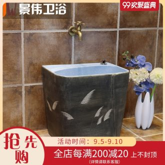 JingWei reed retro art household balcony mop pool ceramic toilet wash mop mop pool pool mop basin