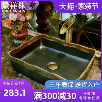 Jingdezhen antique black waves sanitary ceramic basin toilet lavabo washs a face wash basin that wash a face on stage