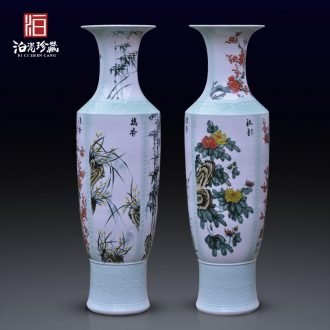 Jingdezhen ceramics chrysanthemum patterns of large vases, opened new Chinese style villa hotel, sitting room adornment is placed