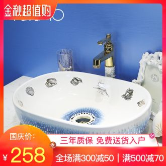 Jingdezhen stage basin oblong lavatory ceramic household toilet lavabo European art basin basin