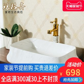Koh larn, qi ceramic art basin on its rectangular lavabo european-style bathroom sinks marble