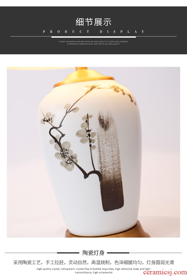 Chinese zen hand-painted ceramic desk lamp of new Chinese style living room bedroom berth lamp decoration modern retro warmth