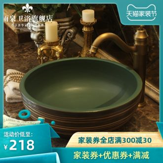 Jingdezhen ceramic stage basin art European archaize toilet stage basin lavatory sink bowl small basin