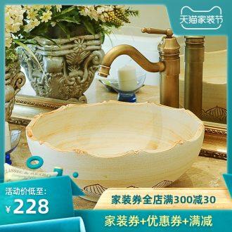 Jingdezhen ceramic stage basin circular lavatory art basin of the basin that wash a toilet lavabo antique sculpture
