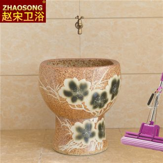 Chinese style restoring ancient ways of song dynasty conjoined household ceramic mop pool bathroom balcony large square mop pool mop basin