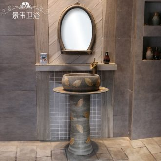 Ceramic column basin sink one pillar type lavatory basin toilet ground floor art placer gold leaf