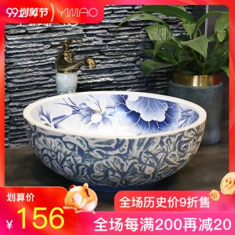 Million birds on the ceramic basin sink handmade classical art basin type toilet bowl lavatory sinks