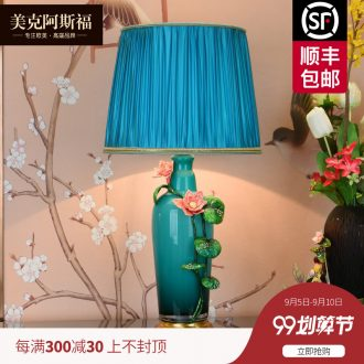 American colored enamel lamp lights Europe type copper decoration restoring ancient ways is the study of bedroom the head of a bed sitting room villa ceramic lamp