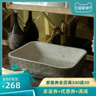Jingdezhen ceramic art stage basin of archaize hotel wash basin carved rectangular toilet lavabo