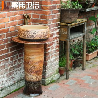 JingWei lavatory basin of pillar lavabo balcony sink sink basin one column basin ceramic face basin