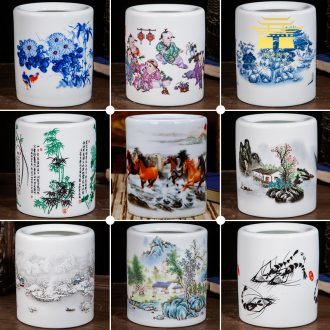Jingdezhen ceramics household brush pot office furnishing articles study office supplies decoration hair brush pot student gifts