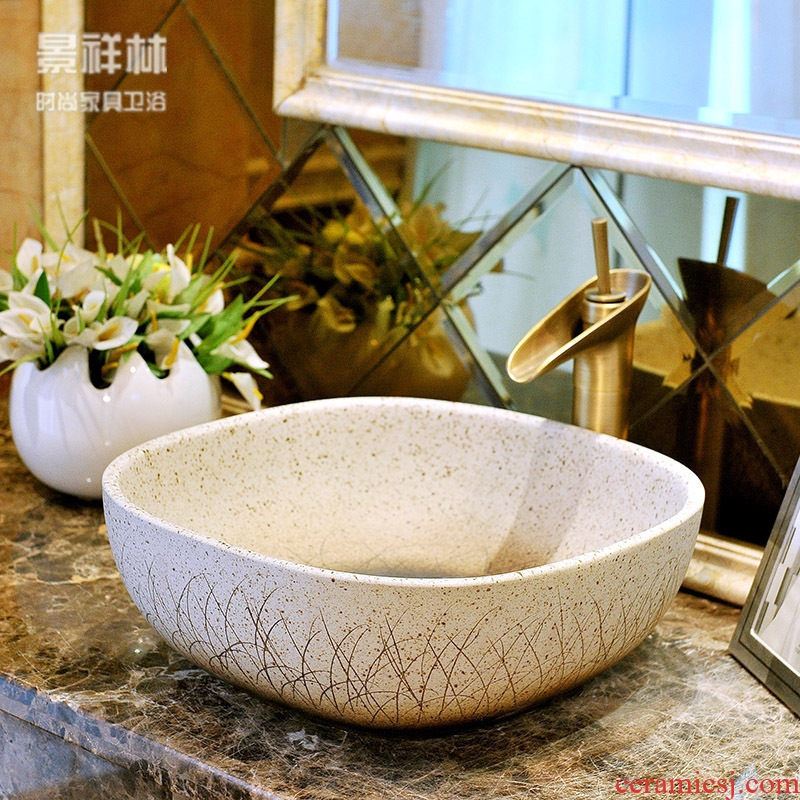 Package mail European square jingdezhen art basin basin lavatory sink the stage basin & ndash; The little reed