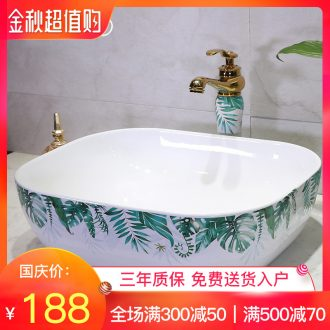 Basin stage basin art ceramic round the sink lavatory basin sink contracted household toilet