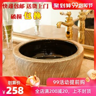 Jingdezhen rain izumidai basin round ceramic art basin on the toilet lavatory sink Europe type restoring ancient ways