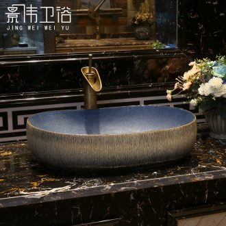 The stage basin sink art oval basin bathroom basin household of Chinese style restoring ancient ways ceramic wash basin