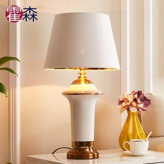 Postmodern Nordic lamp ceramic luxurious sitting room creative American contracted fashion romantic sweet bedroom berth lamp