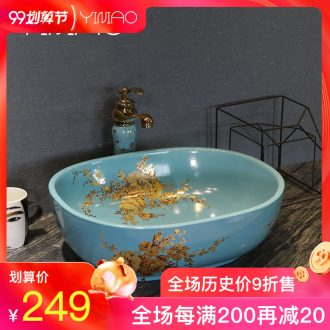 Million birds on the ceramic art basin blue lavatory basin rural toilet lavabo square shape of the basin that wash a face