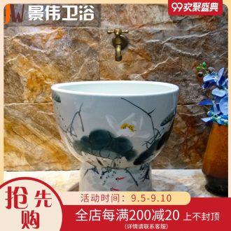 JingWei hand-painted ceramic balcony wash mop mop pool bathroom art mop pool lotus pattern