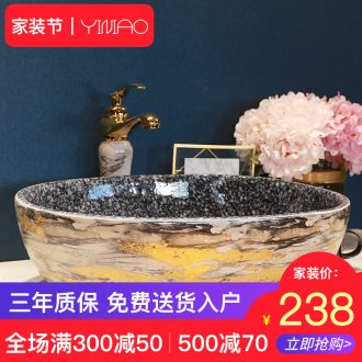 European ceramic stage basin sink oval basin marble basin bathroom sinks counters