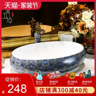 Thousands of archaize stage basin to a large art ceramic lavabo toilet oval wash gargle basin that wash a face