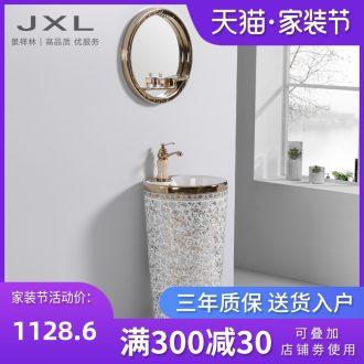 Pillar stone basin to wash face basin one floor toilet ceramic basin to single toilet lavabo