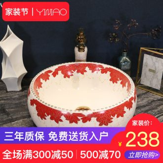 Jingdezhen stage basin of continental basin bathroom ceramic hand washing dish household basin basin art circle