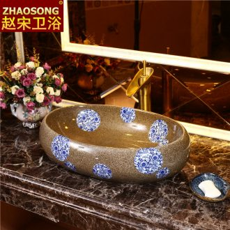 Zhao song stage basin of restoring ancient ways of household ellipse on the sink American basin European ceramic art basin