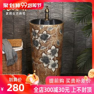 Koh larn restoring ancient ways, qi pillar lavabo ceramic basin outdoor archaize floor type lavatory column column