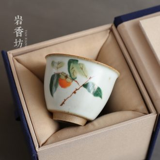 YanXiang fang your kiln to open the slice sample tea cup persimmon ceramic porcelain teacup kung fu master cup