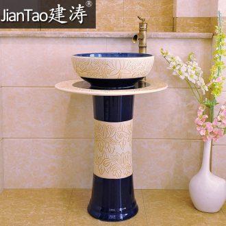 Basin of pillar type lavatory floor pillar integrated art basin ceramic kiln toilet lavabo, lotus